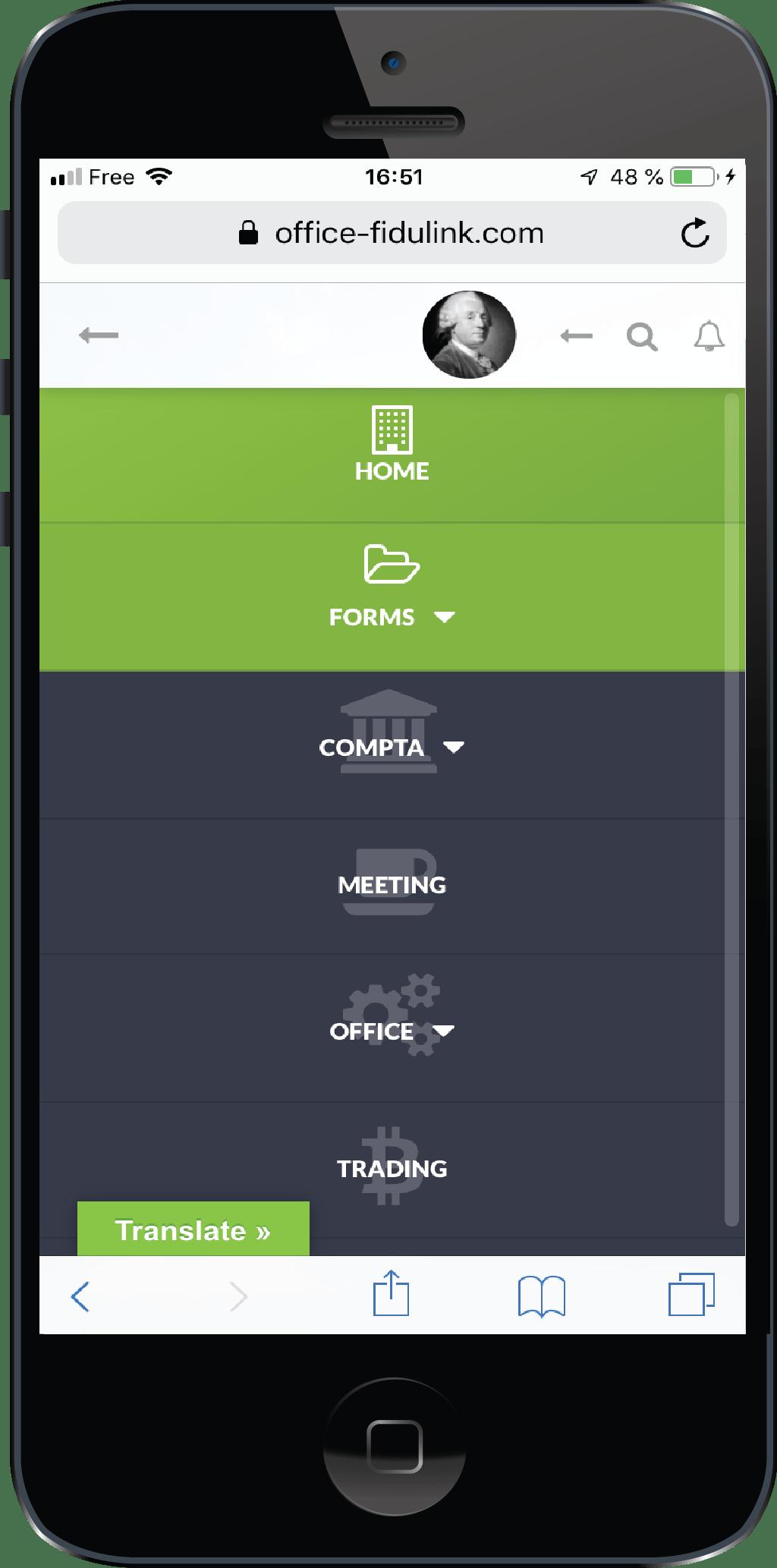 تطبيق FIDULINK MY OFFICE IOS وإدارة تطبيق ANDROID وإنشاء شركات خارجية على الإنترنت