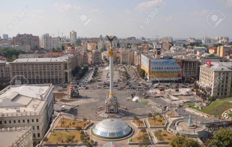 UKRAJINA vytvořit společnost Ukrajina vytvoření společnosti kiev domiciliation kiev otevření bankovního účtu Ukrajina