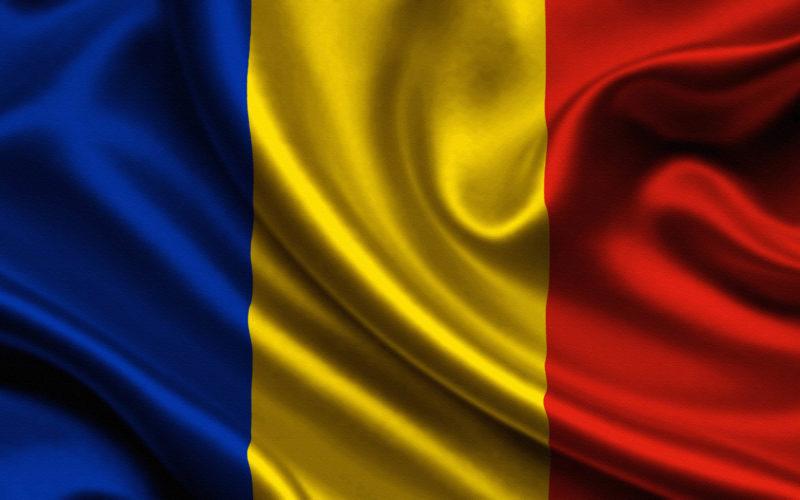 रोमानिया में एक व्यवसाय की स्थापना, आवश्यक जानकारी